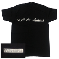 Stop F**king With The Arabs T-Shirt (Men's) image